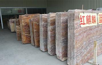 فهرست اول شرکتهای چینی فعال در بخش سنگهای ساختمانی